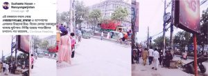 বদলে গেছে নারায়ণগঞ্জ