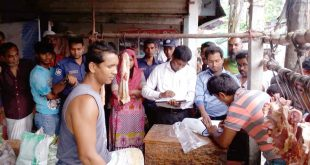 খানপুর বৌ বাজারে