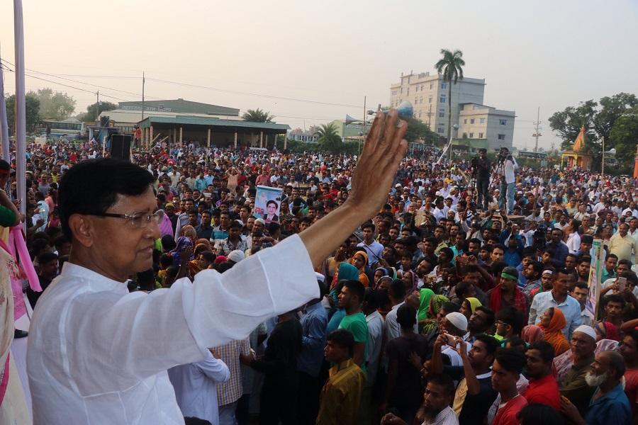 রূপগঞ্জে এমপি গাজীর